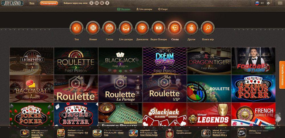 Смотреть онлайн джой казино игры онлайн бесплатно техасский покер на русском